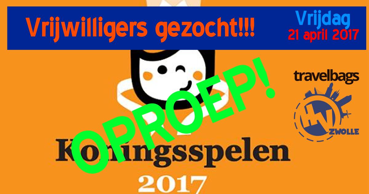 Noodoproep! Koningsspelen 2017!