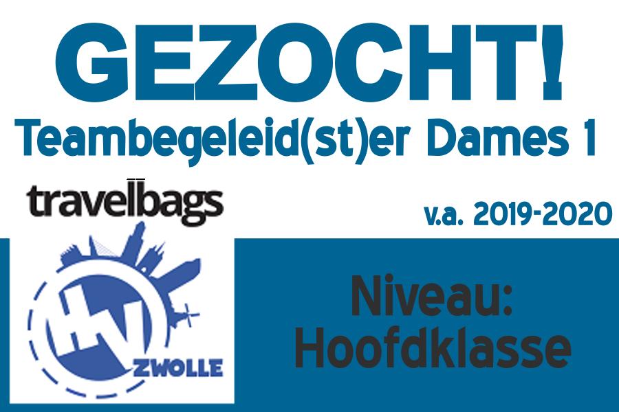 Vacature: Teambegeleid(st)er gezocht voor Travelbags/HV Zwolle Dames 1